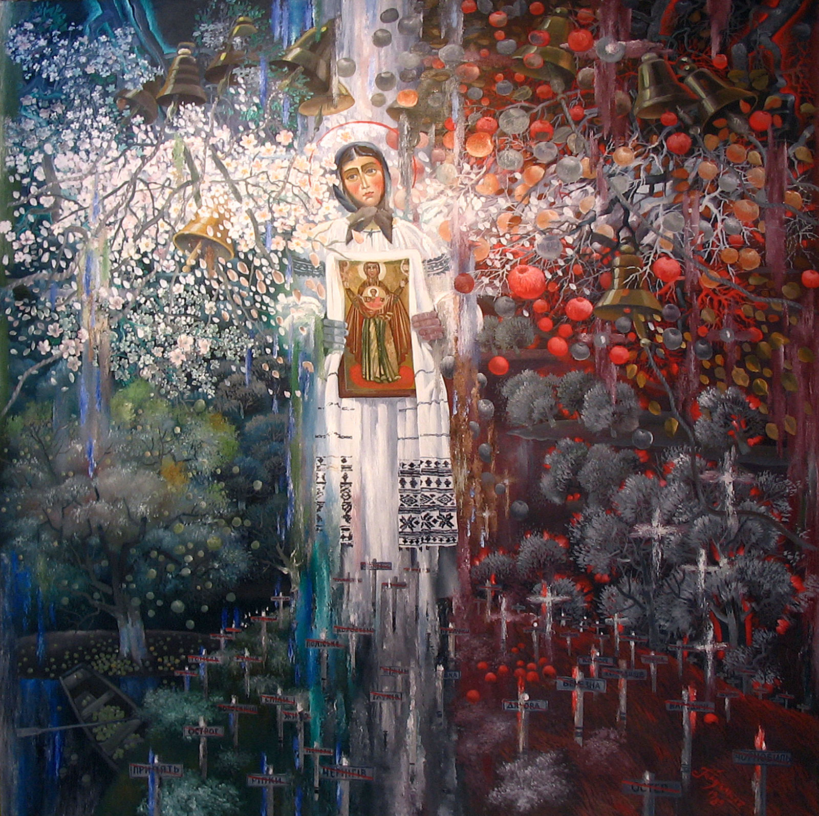 1998-08-Anatoly-Gaydamaka-Ukraine