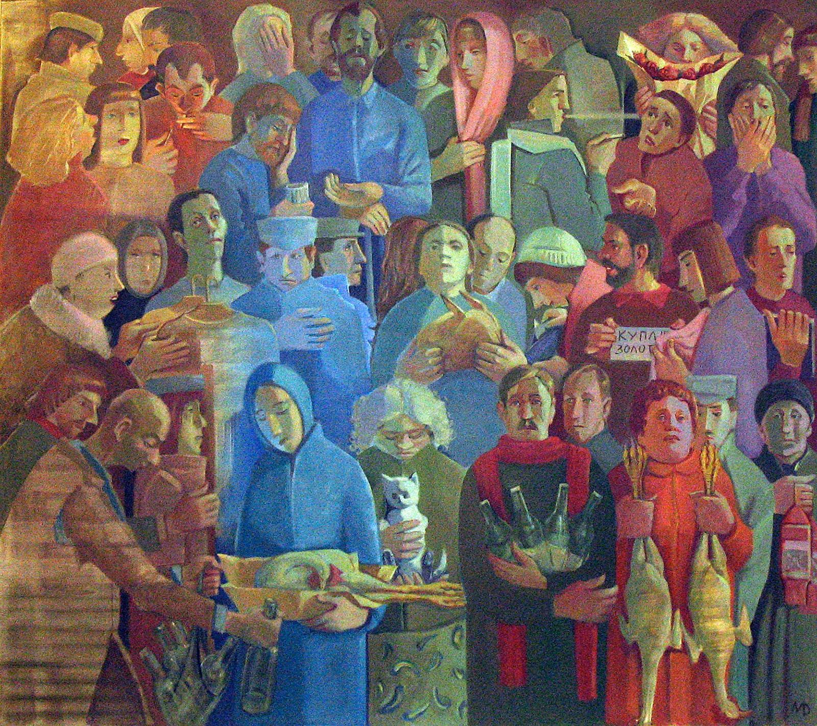 2000-06-Mara-Daugaviete-Russia-1